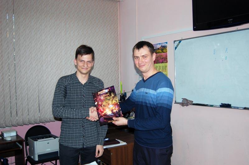 Награждение Андрея