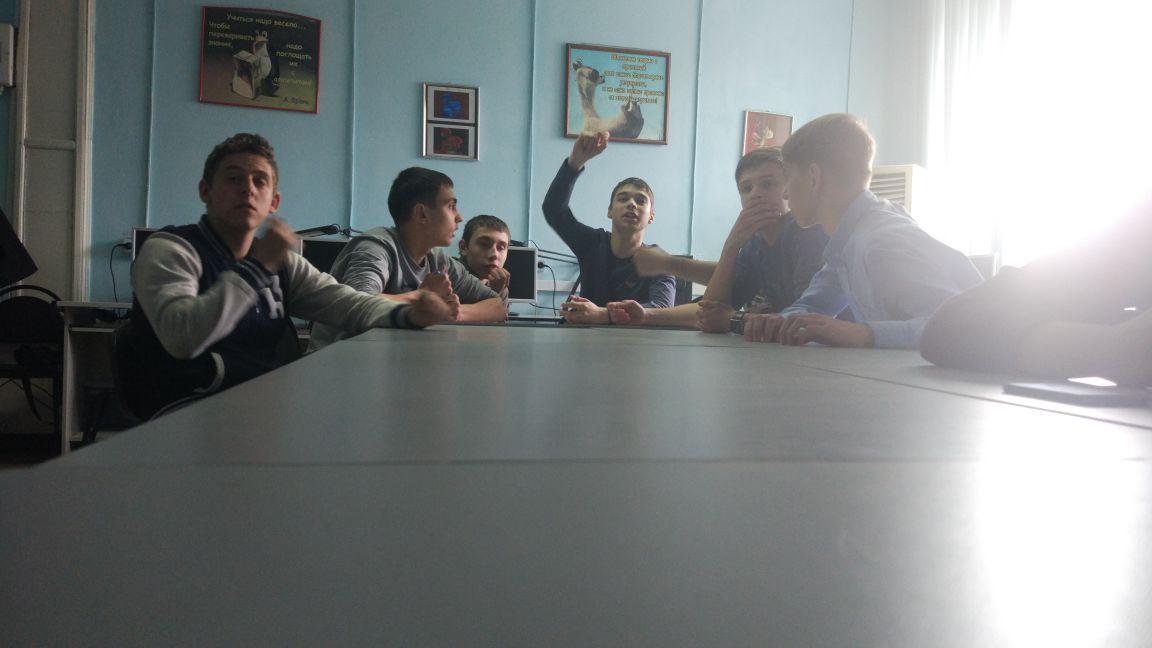 Команда Аренал