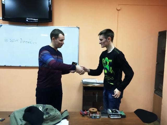 Награждение Дениса