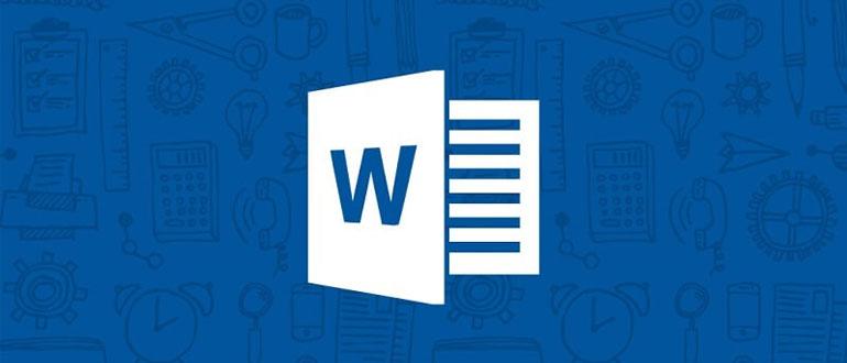 MS Word за 30 минут