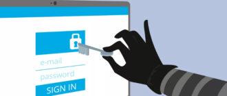 Проверка почты в базе взломанных