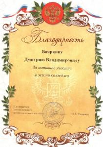 achievement_2