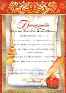 achievement_3