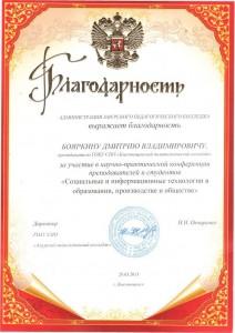 achievement_4