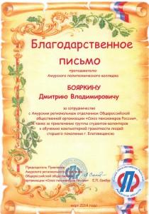 achievement_5