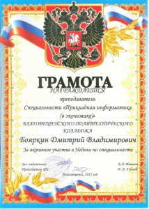 achievement_6
