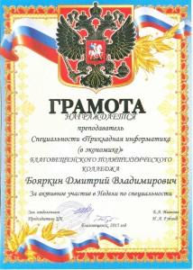 achievement_6