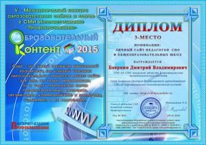 achievement_7