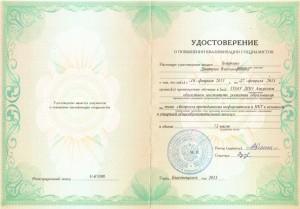 qualification_1