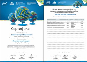 qualification_6